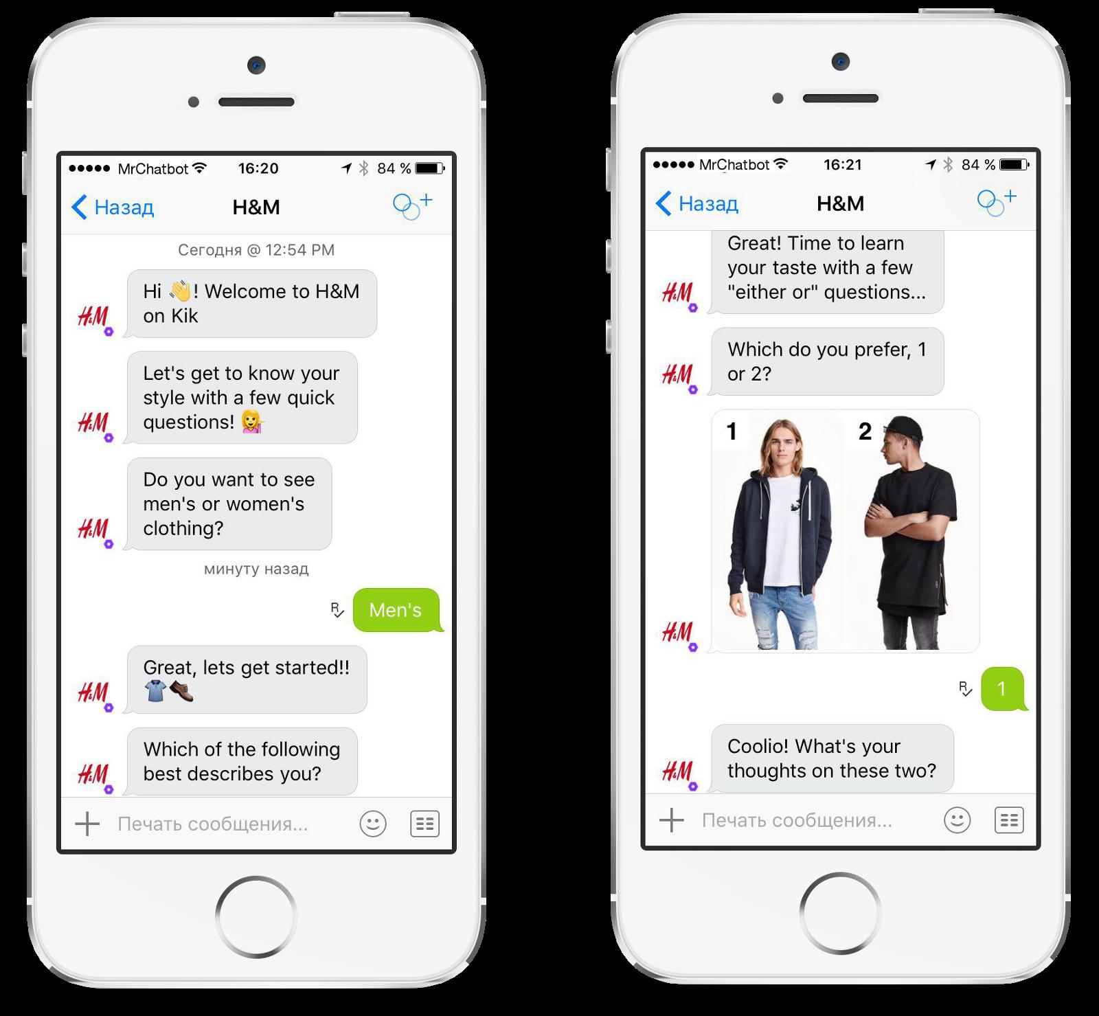 hm ecommerce chatbot
