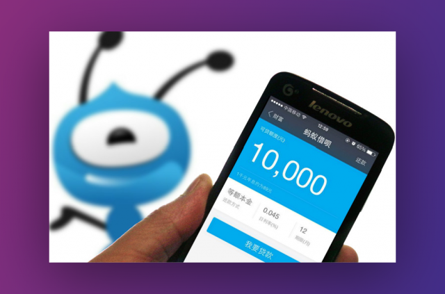 Ant financial mobile app